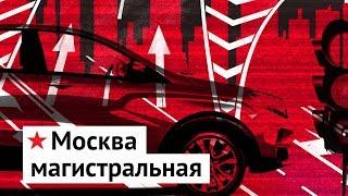 Как мы чуть не потеряли Москву