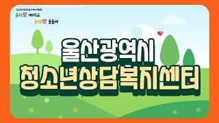 제2회 울산중구 복지박람회 - 울산광역ᄉ…