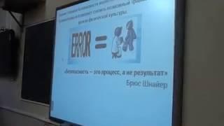 МЭШ. Профилактика травматизма на уроках физической культуры.