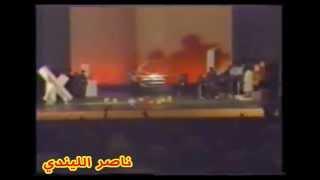 محمد وردي - يا شعبا لهبك ثوريتك  - قاعة الصداقة
