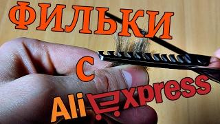 видео Филировочные ножницы