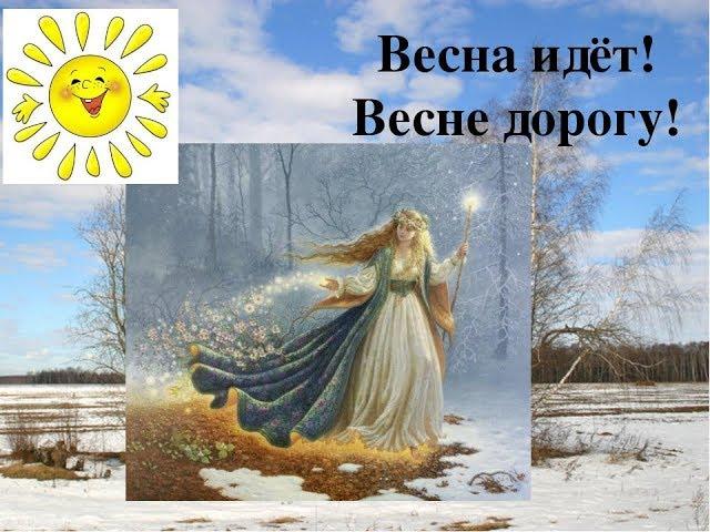 Изображение предпросмотра прочтения – МаксимКалашников читает произведение «Весна (Уж тает снег...)» А.Н.Плещеева