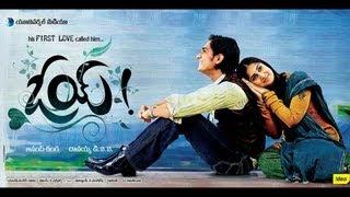 Oye Songs With Lyrics - Anukoledenadu Song - Siddharth, Shamili