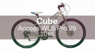 Женский велосипед Cube Access WLS Pro 29 2016. Обзор(Cube Access WLS Pro 29 подробнее: http://www.velostrana.ru/cube/access-wls-pro-29/ Женский велосипед Cube Access WLS Pro 29 2916 года. Мягкая ..., 2016-04-21T11:40:16.000Z)