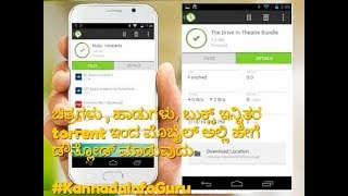 HOW TO DOWNLOAD TORRENT MOVIES FOR FREE ON ANDROID PHONE | ALL DEVICES