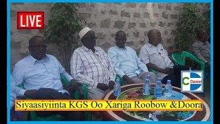WAR DEG DEG AH; Siyaasiyiinta KGS Oo War Ka Soo Xariga Roobow Kana Horyimid in ay Doorasho
