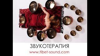 II - Набор поющих чаш для медитативных и массажных практик, 7 нот - 7 чакр