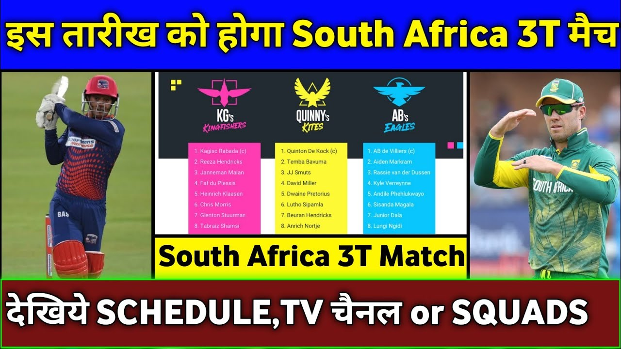 South Africa 3T Match - New Date,Schedule,Squads & Indian Timings   Solidarity Cup 2020