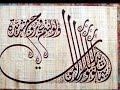 سوره الطارق جميله جدا للقارئ محمد صديق المنشاوي
