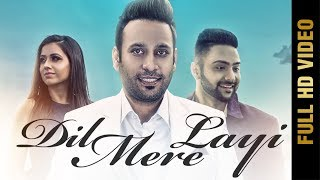 Dil Mere Layi (Full Song) | Tinku Sultani | Latest Punjabi Songs 2017 | AMAR AUDIO