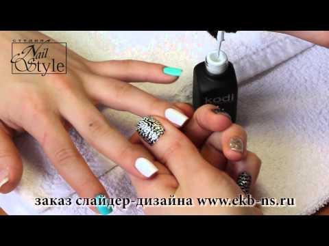 Дизайн ногтей - HomeManicure