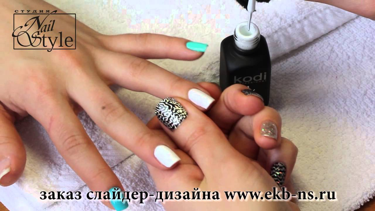 Дизайн ногтей со слайдерами фото