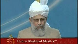 Jalsa Salana Canada 2008, Address to Ladies by Hadhrat Mirza Masroor Ahmad, Islam Ahmadiyyat (Urdu)