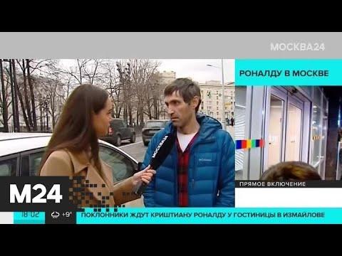 Таксисты Подмосковья недовольны низкими ценами на поездки и высокой комиссией агрегатора - Москва 24