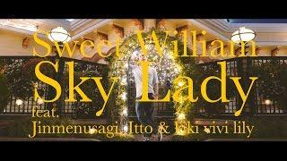 Sweet William - Sky Lady feat. Jinmenusagi Itto & kiki vivi lily