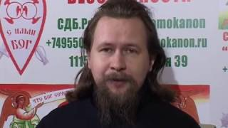 ОБРАЩЕНИЕ ИЕРОСХИМОНАХУ РАФАИЛУ
