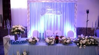 Свадьба Евпатория у моря