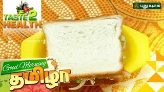Tasty But Healthy - How to Make Paneer butter sandwich
