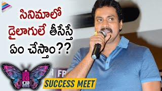 Sunil SUPERB Speech | Disco Raja Movie Success Meet | Ravi Teja | Nabha Natesh | Payal Rajput