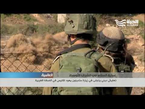متدينون يهود يزورون كنيسا في الضفة الغربية في ظل حماية فلسطينية