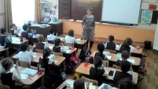 """Русский язык во 2 классе на тему """"Употребление прописной и заглавной буквы"""""""