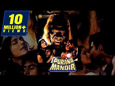 Download Purana Mandir