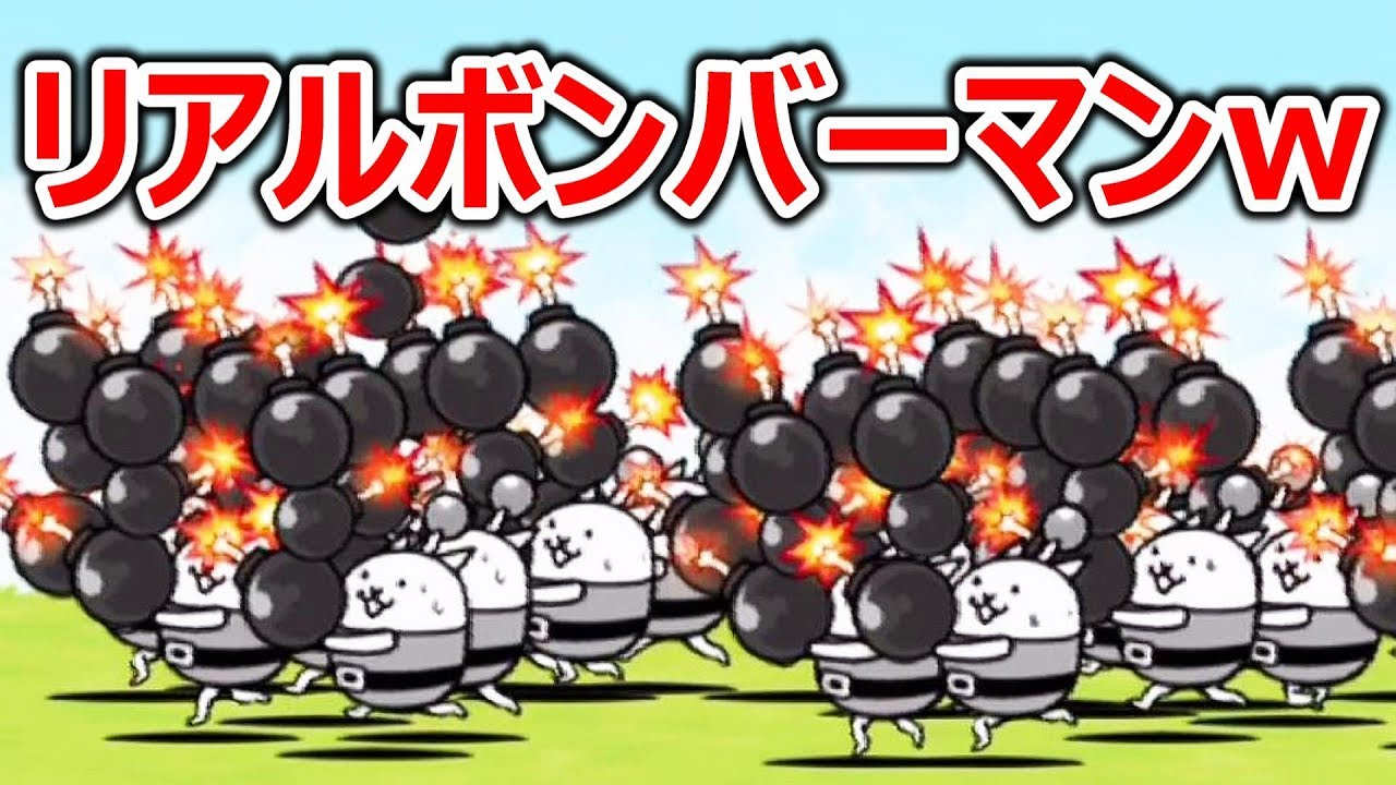 にゃんこ大戦争 開眼のネコフラワー