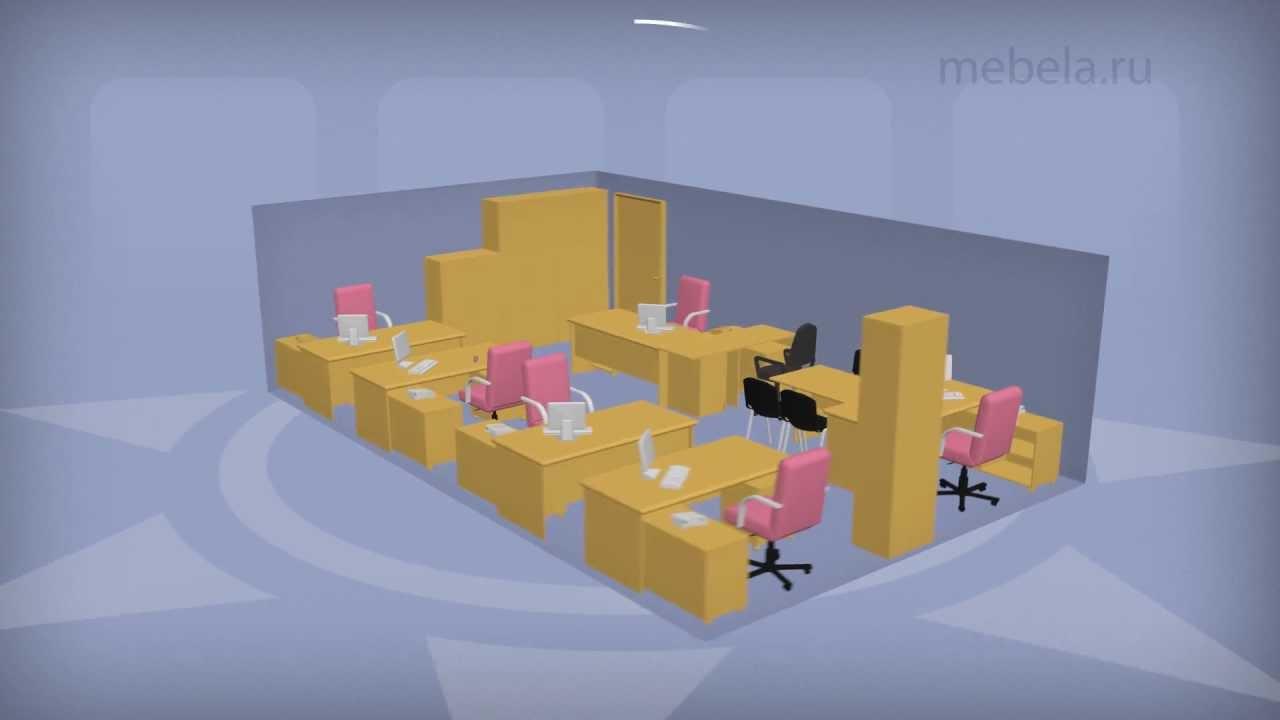 Офисные кресла и стулья в наличии с доставкой по москве и области, услуги по сборке. Стулья и кресла для. Цена от 3 705 руб. Кресла для персонала. Цена от 1 974 руб. Кресла для посетителей. Цена от 2 700 руб. Офисные стулья. Цена от 712 руб. Стулья для баров и ресторанов. Цена от 1 740 руб.