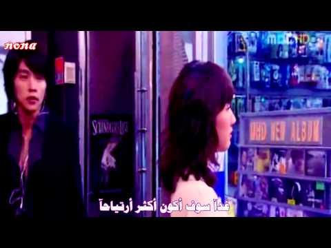 kyuhyun    the way to break up مترجمه