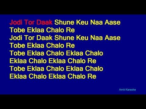 Jodi Tor Daak Shune Keu Naa Aase - Amitabh Bachchan Hindi Full Karaoke with Lyrics