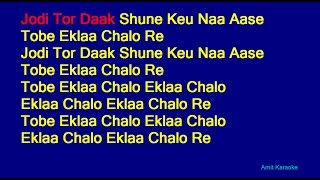 Jodi Tor Daak Shune Keu Naa Aase - Amitabh Bachchan Hindi Full Karaoke with Lyrics