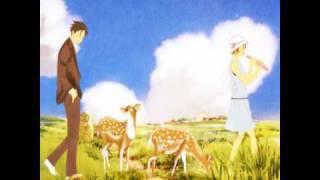 Manazashi Daydream - Yuu Sakai~