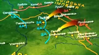 Львів у роки Першої Світової війни
