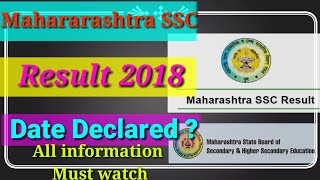 Maharashtra SSC result 2018   Date Declared?   All information about ssc result 2018 by COC TECHNICA