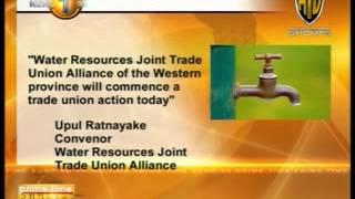 Water Resources Joint Trade Union Alliance in WP Commences a TU Action - News1st