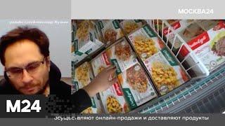 """""""Городской стандарт"""": """"Утконос"""" - Москва 24"""