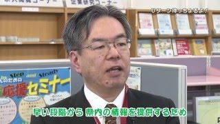 イキイキ!山口 平成28年2月15日 「Uターン待っちょるよ!」