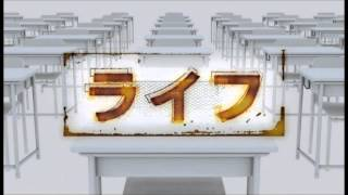 LIFE - Mika Nakashima Cover (music box) .: zShiori :.