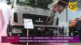 видео Автокраны: продажа автокранов, купить автокран новый или б/у, автомобильный кран