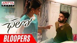 Chalo Bloopers | Chalo Movie | Naga Shaurya, Rashmika Mandanna | Mahati Swara Sagar