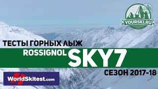 видео Горные лыжи Rossignol