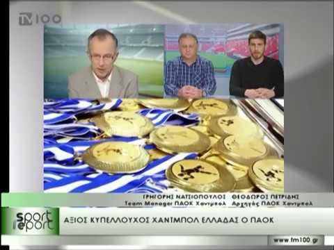 """Ο Θόδωρος Πετρίδης και ο Γρηγόρης Νατσιόπουλος στο """"Sport Report"""""""