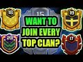 Wow |wanna join top clans| watch this video...