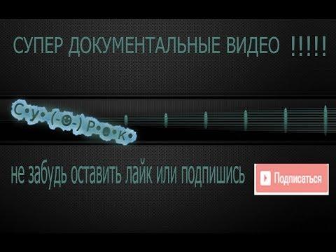 Фильм про Оззи