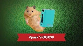 Vpark V-BOX30 VW - обзор от Папироска.рф