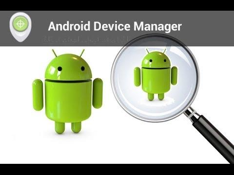 Android Device Manager - Como ativar e localizar celular perdido ou roubado!