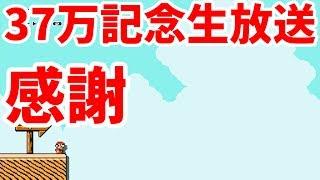 チャンネル登録 https://goo.gl/dOzqxO (お願いします!!) http://urx.mo...