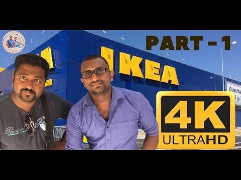 IKEA - Kuwait Vlog (with English Subtitles) PART 01