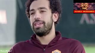 قصة كفاح محمد صلاح   طول الشمس بايدك   عبدالله سيد
