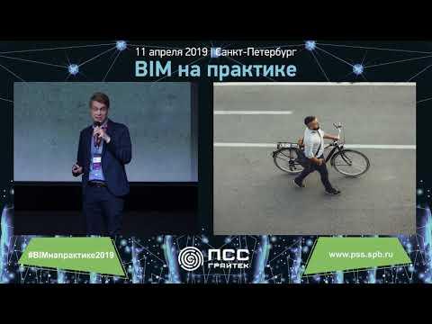 Из BIM 360 Team в BIM 360 Docs  Большая компания   большое движение Tuomas Jalava Менеджер проектов,